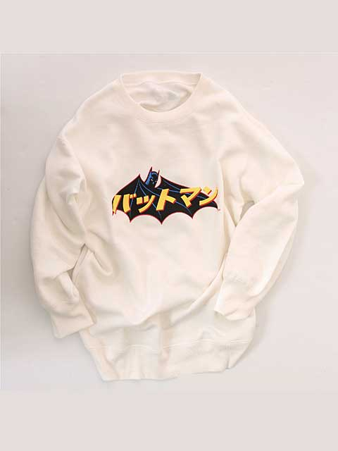 batman sweat